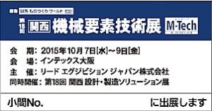 MTKjp15_logoB-01 (2)